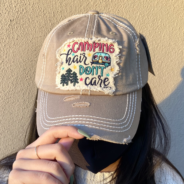 BEIGE CAMPING HAIR DONT CARE HAT