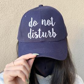 NAVY DO NOT DISTURB HAT