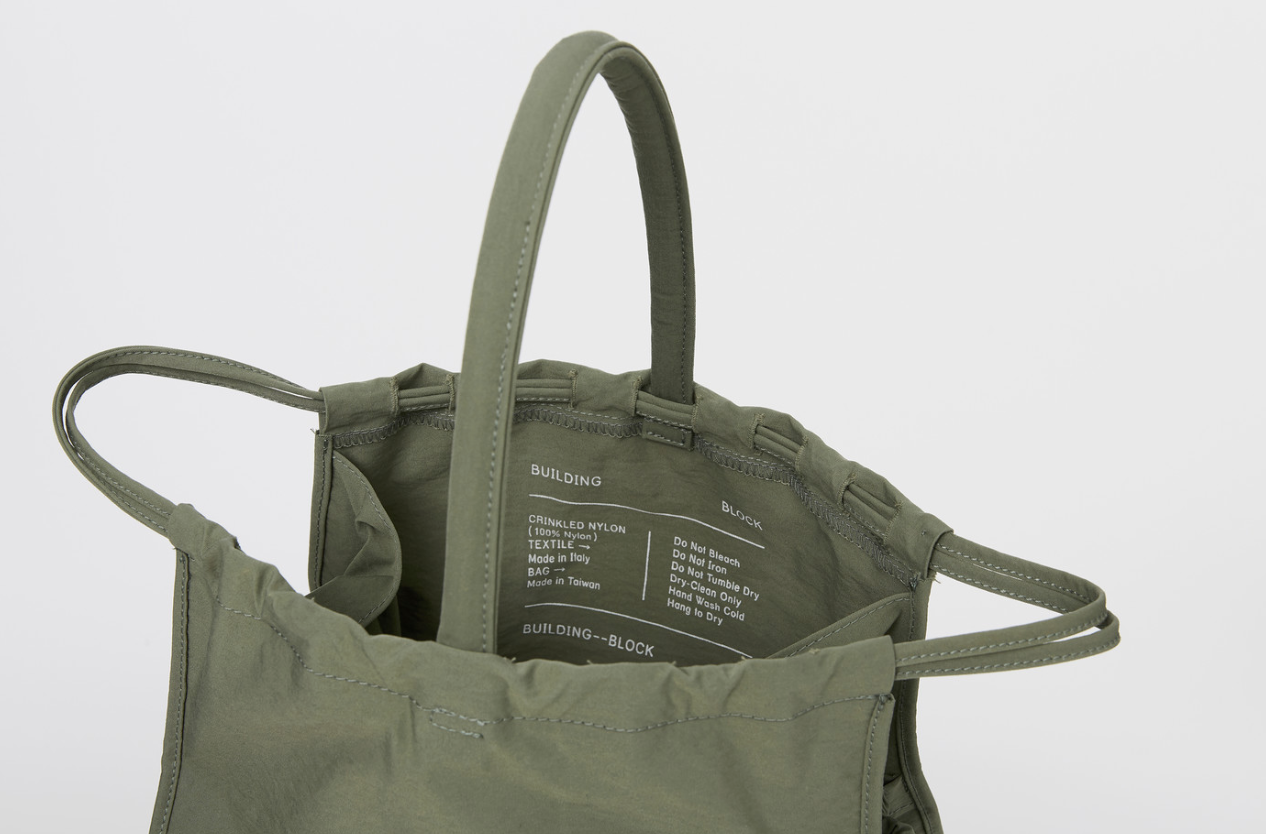 Building Block Scrunch Bag in Sage Crinkle Nylon