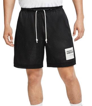 nike Nike Mens Standard Issue Reversible Short CQ7995 010