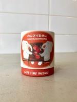 Nippon Kodo Café Time Incense