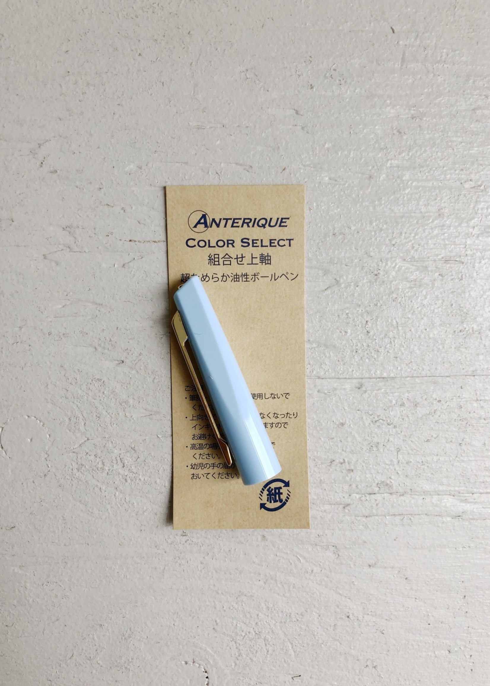 Anterique Haut pour stylo à bille par Anterique