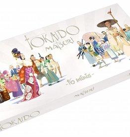 Fun Forge Tokaido: Miniatures