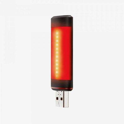 Lumacell Rear Light 20 Lumen