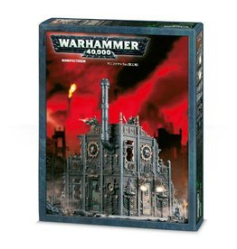 Warhammer 40K Warhammer 40: Buildings Manufactorum