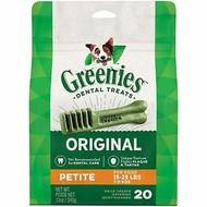 Greenies Greenies Canine Dental Treats