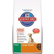 Hill's Pet Nutrition Inc. SD Canine Puppy 0-1 Large Breed