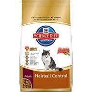 Hill's Pet Nutrition Inc. SD Feline Adult Hairball