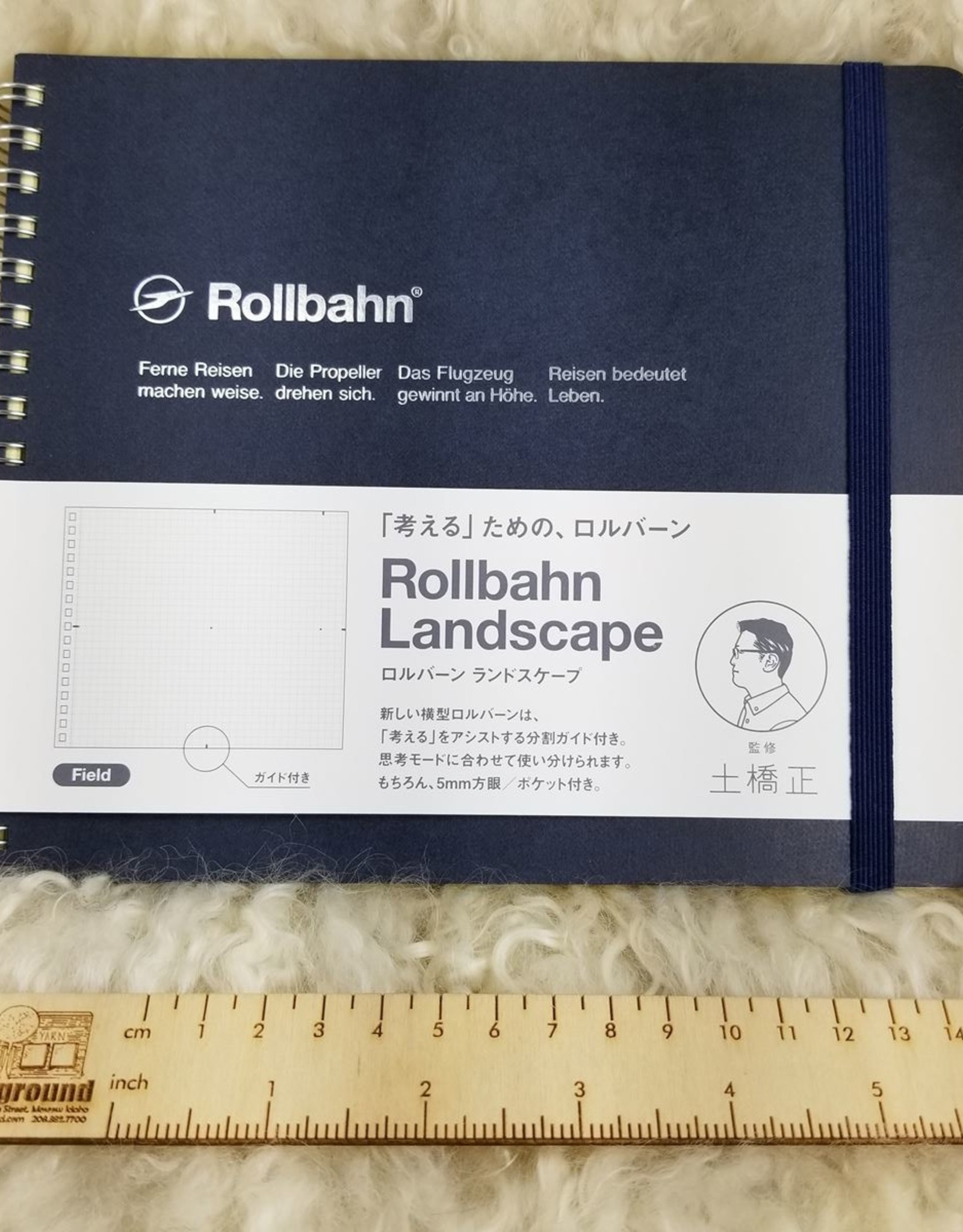 Rollbahn Landscape Spiral Notebook 8x7 Blue