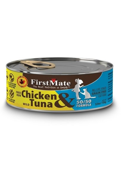 Free-Run Chicken/ Wild Tuna CAT