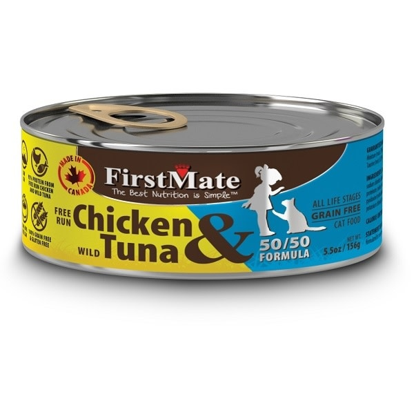 Free-Run Chicken/ Wild Tuna CAT-1