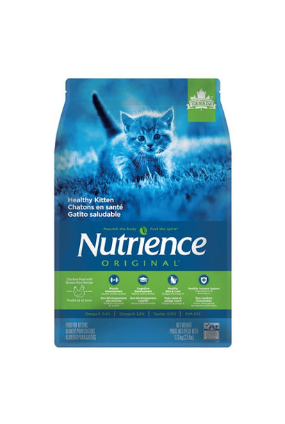 Nutrience Kitten Food