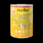 First Mate First Mate Dog GF LID Can Chicken 12.2 oz