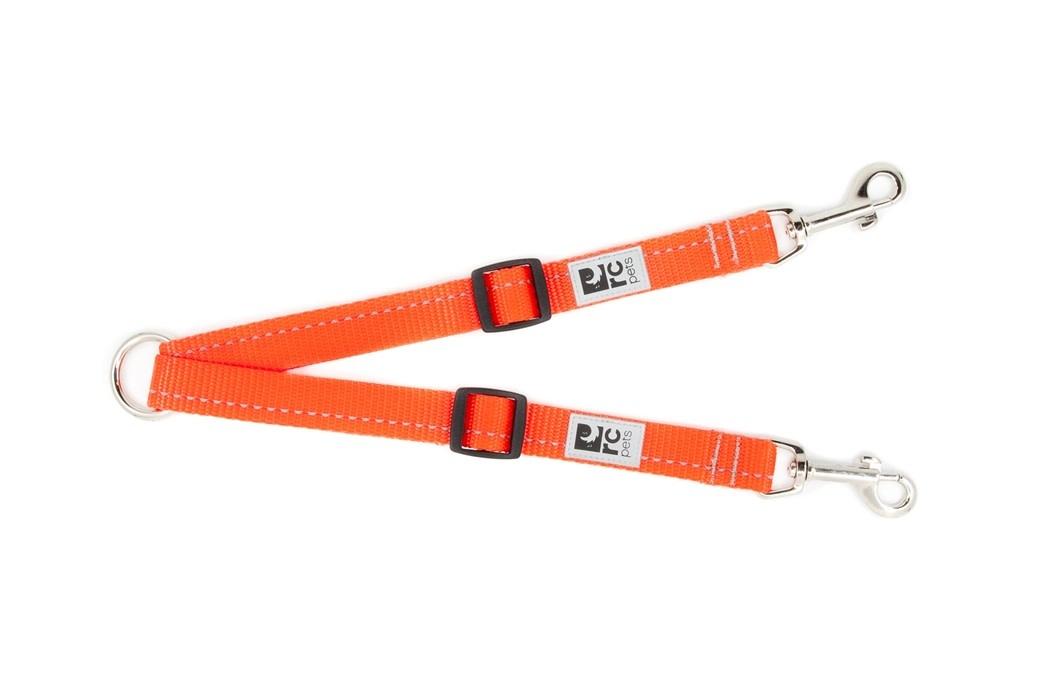 Adjustable Coupler Primary Small 3/4 Orange-1