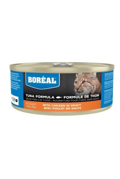 Boreal Tuna with Chicken in Gravy 156gr