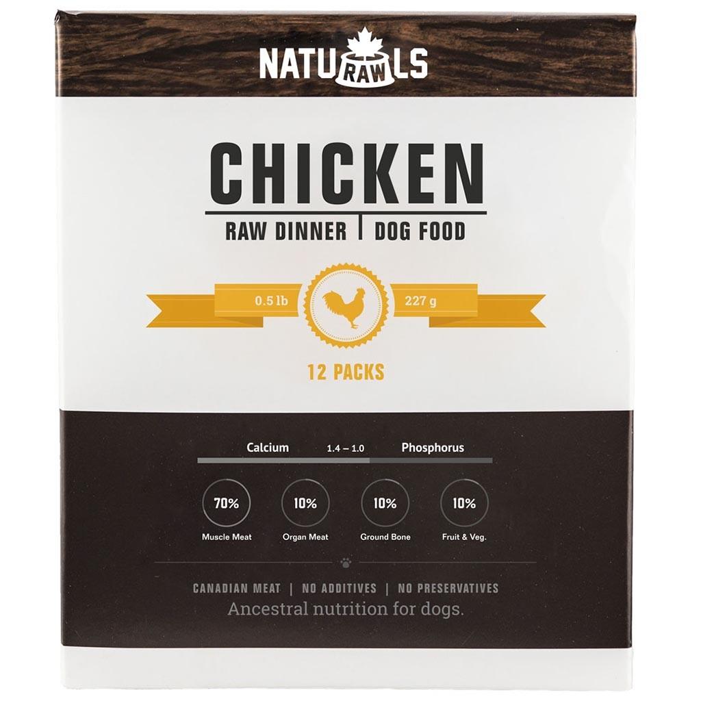 Frozen - Raw Chicken & Veggie 12/227GM-1