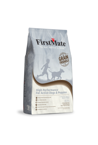 Grain Free High Performance Dog -5lb