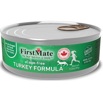 Cage Free Turkey Cat Food 3.2oz-1