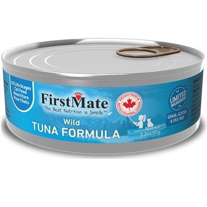 Wild Tuna Cat 3.2oz-1