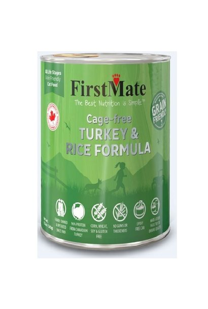 Cage Free Turkey & Rice Cat 12.2oz