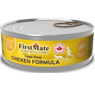 Cage Free Chicken Cat 3.2oz-1