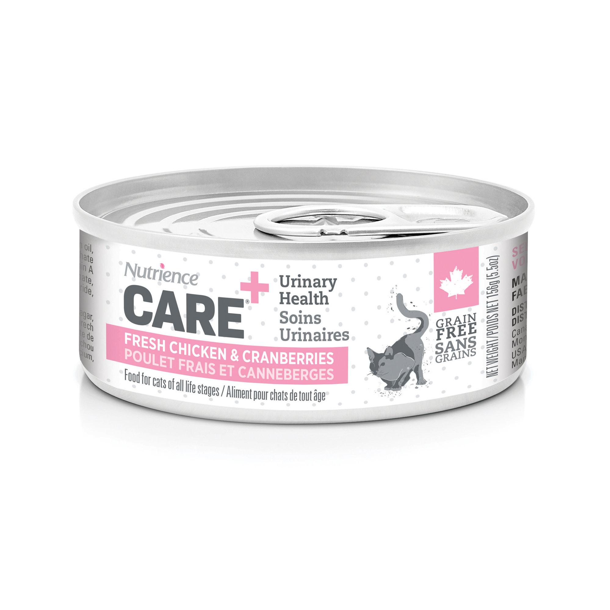 Care Urinary Health Cat Food 156gm-1