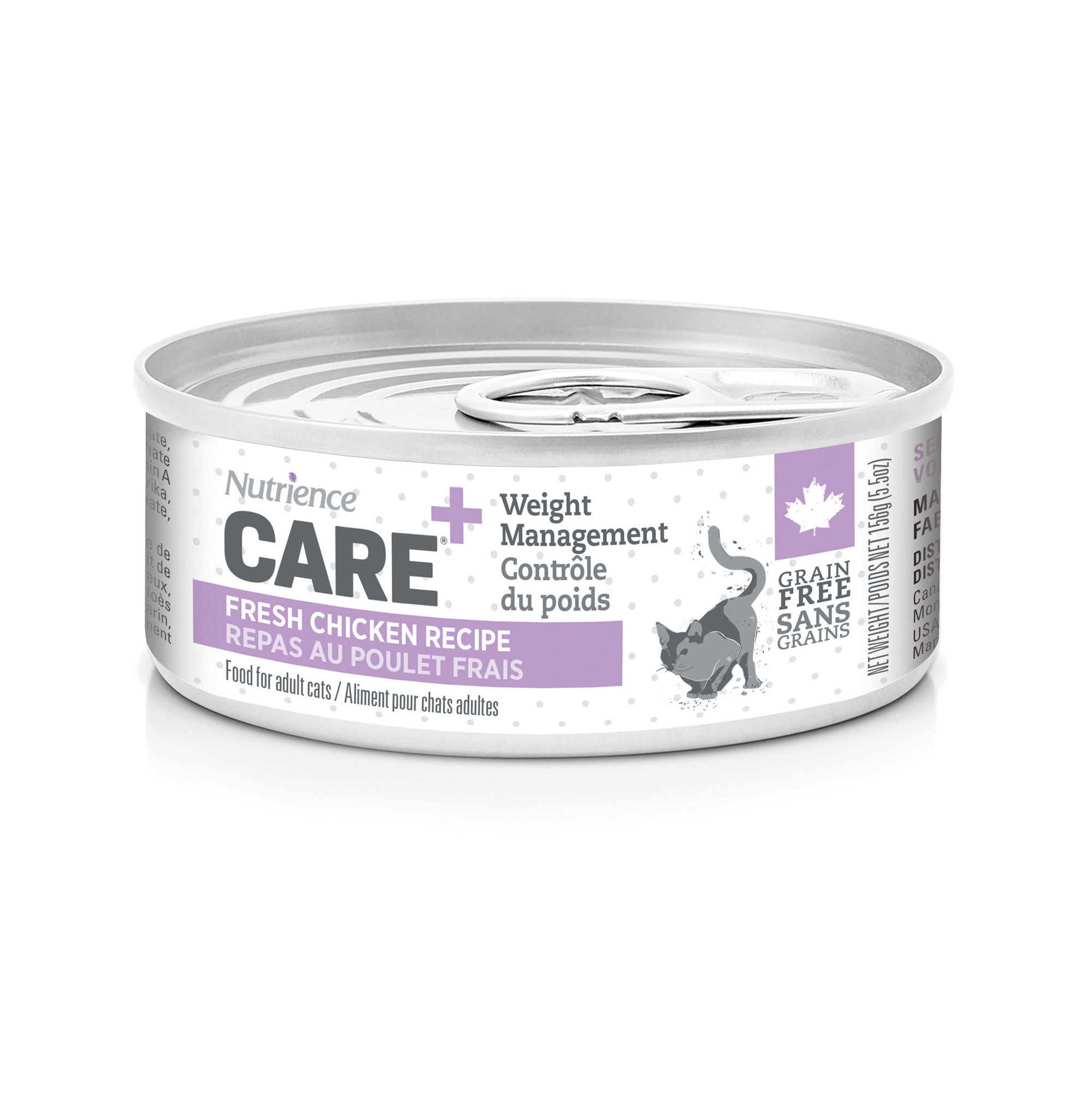 Care - Weight Control- Cat Food 156g-2