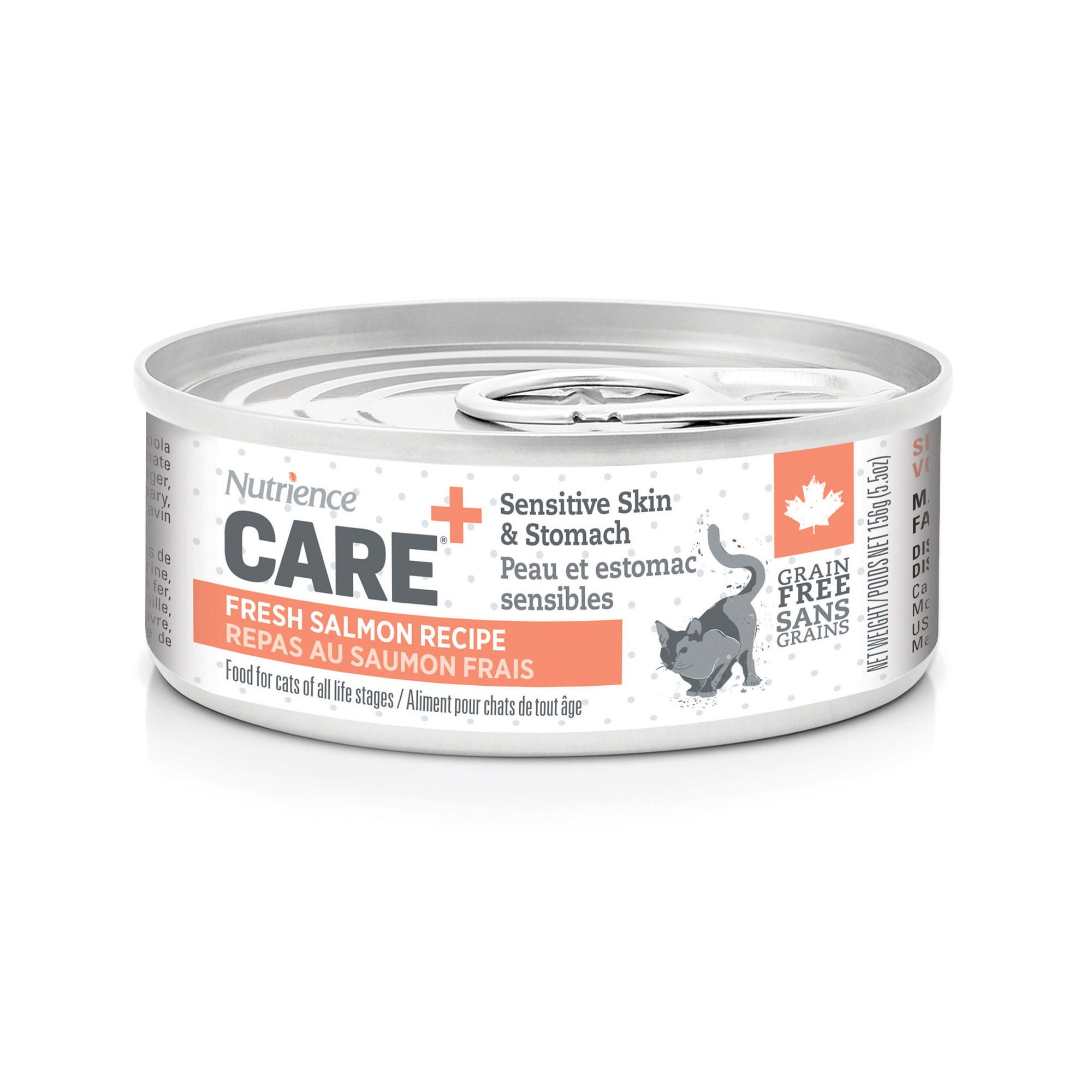 Care - Sensitive Skin- Cat Food 156g-1