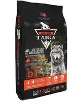 Horizon Tiaga Whole Grain Chicken Meal 15.9kg