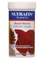 Nutrafin N.F. Freeze-Dried Red Grubs 19G-V