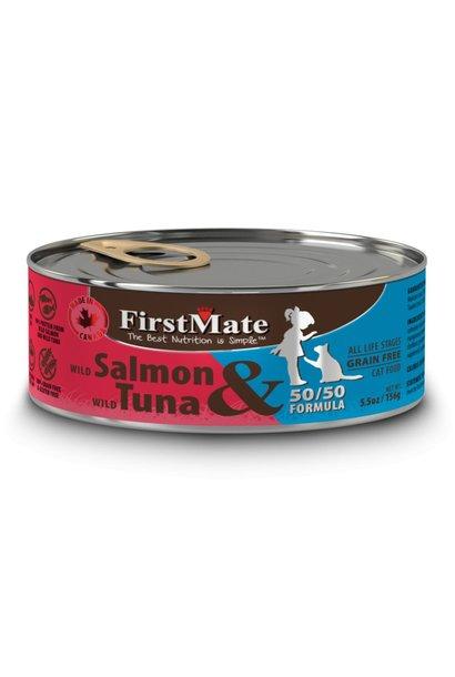 FirstMate 50/50 Wild Salmon & Wild Tuna 5.5oz