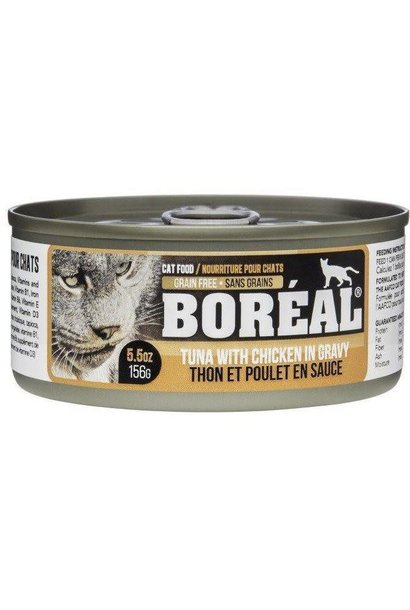 BOREAL Tuna Red Meat in Gravy w/ Chicken 156g