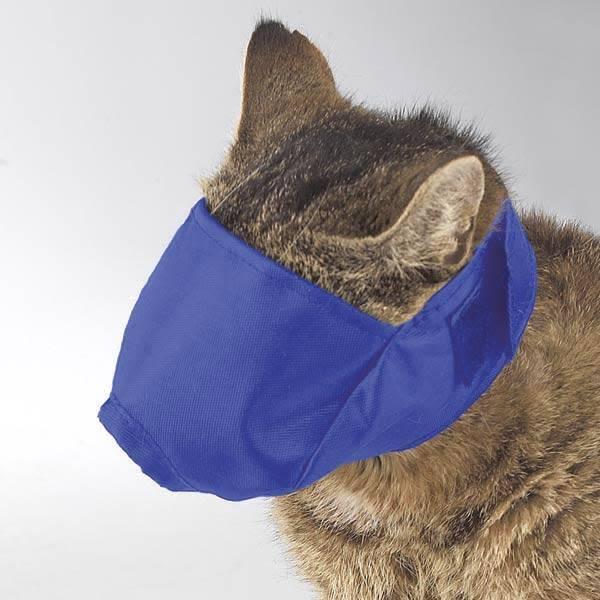 GG Lined Nylon Cat Muzzle S to 6lb-1