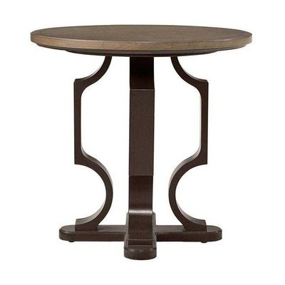 Stanley Round Lamp Table