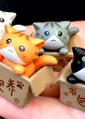 Figurine Adopt a Cat