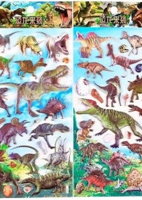 Dinosaurs Puffy Stickers Various