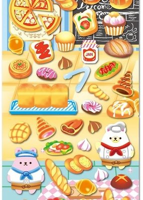 Sticker Puffy Bakery Food