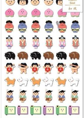 Sticker Nippon History