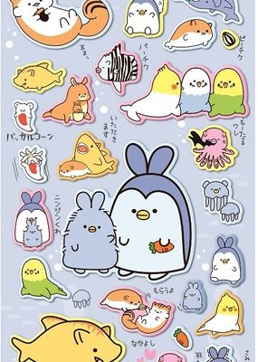 Sticker Kamio Sea Puffy