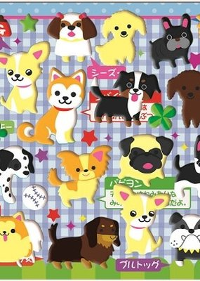 Stickers Puffy Dog