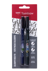 Tombow Tombow Fudenosuke Brush Pen Set of 2 Black