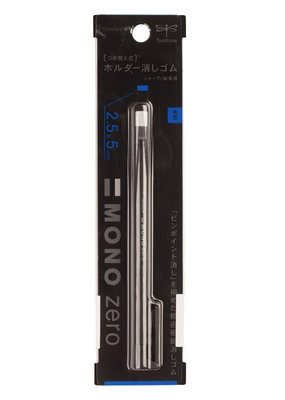 Tombow Mono Japan Zero Eraser Stick