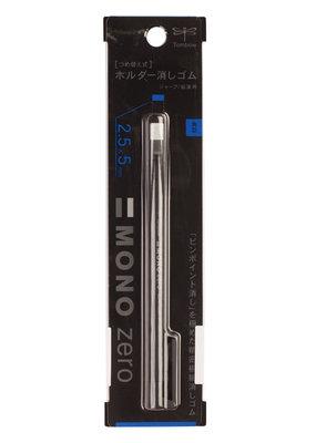 Tombow Mono Japen Zero Eraser Stick