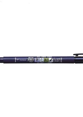 Tombow Tombow Fudenosuke Brush Pen Hard Tip Black