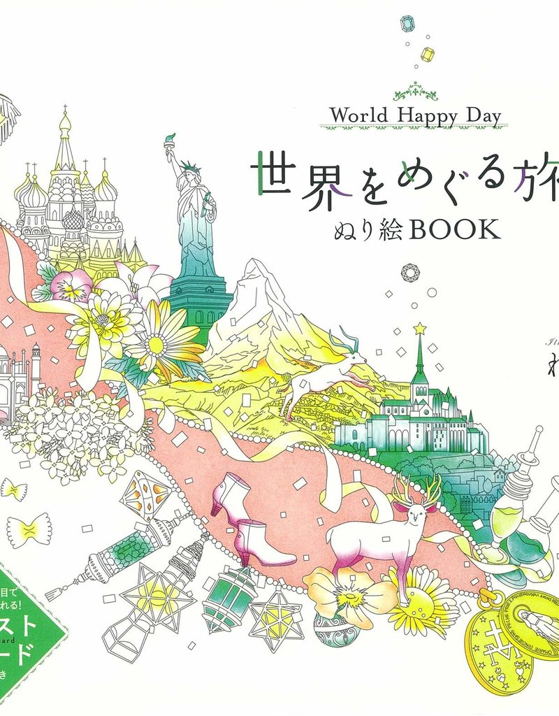 Ingram Coloring Book World Happy Day