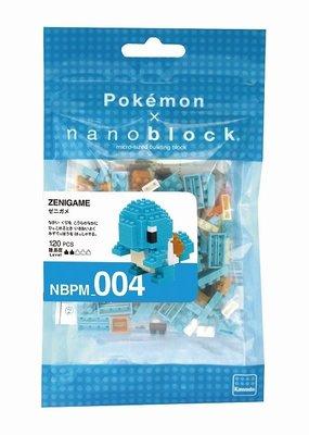 Schylling Nanoblocks Squirtle Pokemon