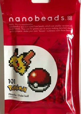 Schylling Nanobeads Pikachu and Poke Ball