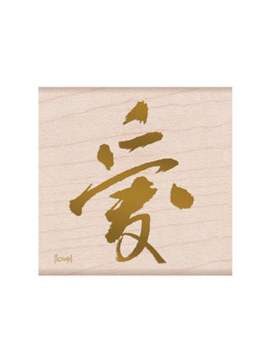 Hero Arts Stamp Chinese Love 1.5 x 1.875