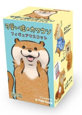 Kitan Club Blind Box Kawaii Kawauso Otter Blind Box