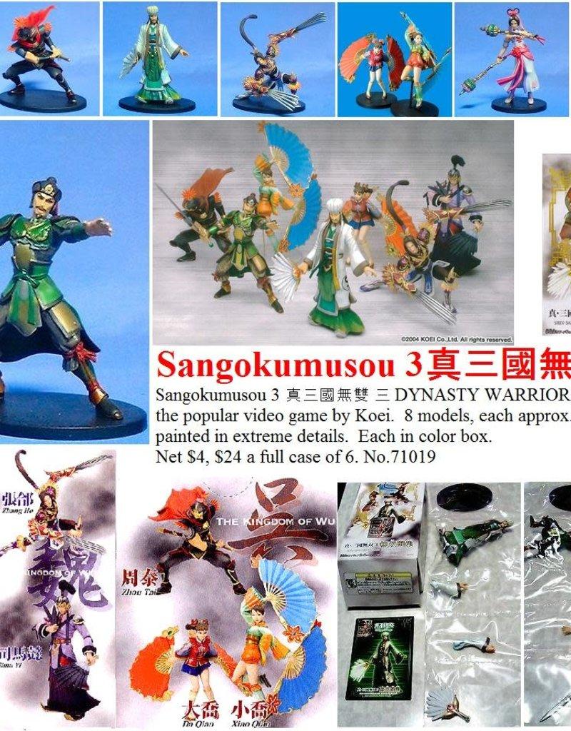 Blind Box Koei Dynasty Warriors